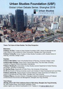 Global Urban Debates